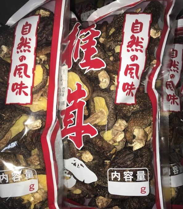 【出荷情報】乾椎茸(ひぐらし茶屋)
