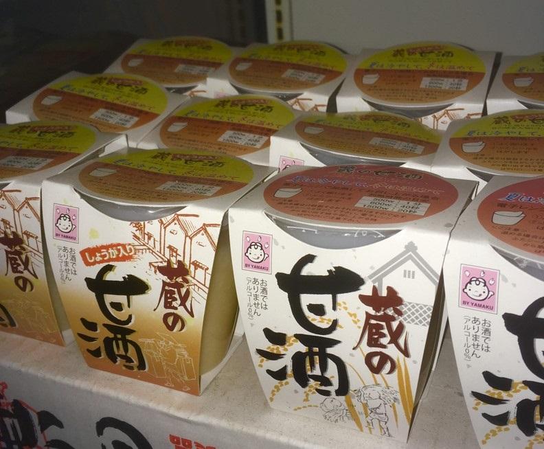 【出荷情報】甘酒(ひぐらし茶屋)
