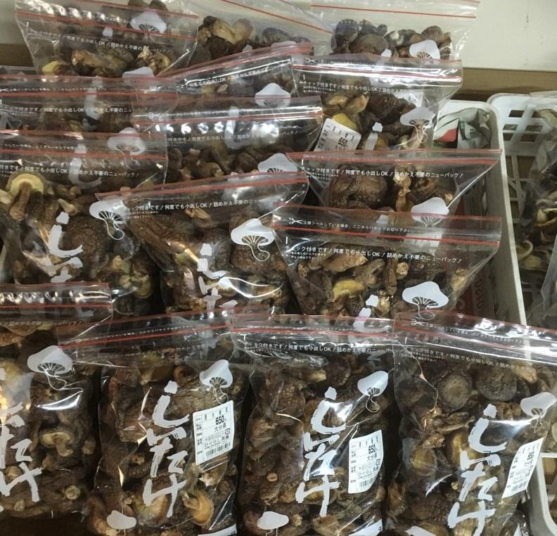 【出荷情報】地元の乾椎茸(ひぐらし茶屋)