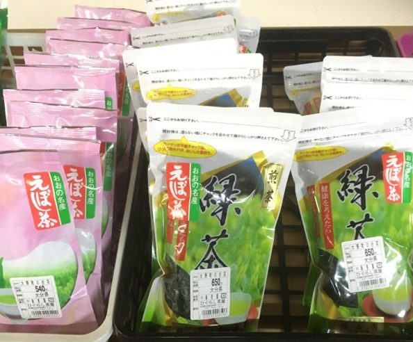 【出荷情報】豊後大野産の茶葉(ひぐらし茶屋)
