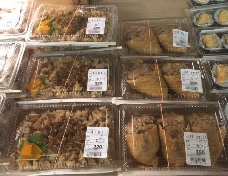 【出荷情報】鶏飯と鶏飯いなり(ひぐらし茶屋)