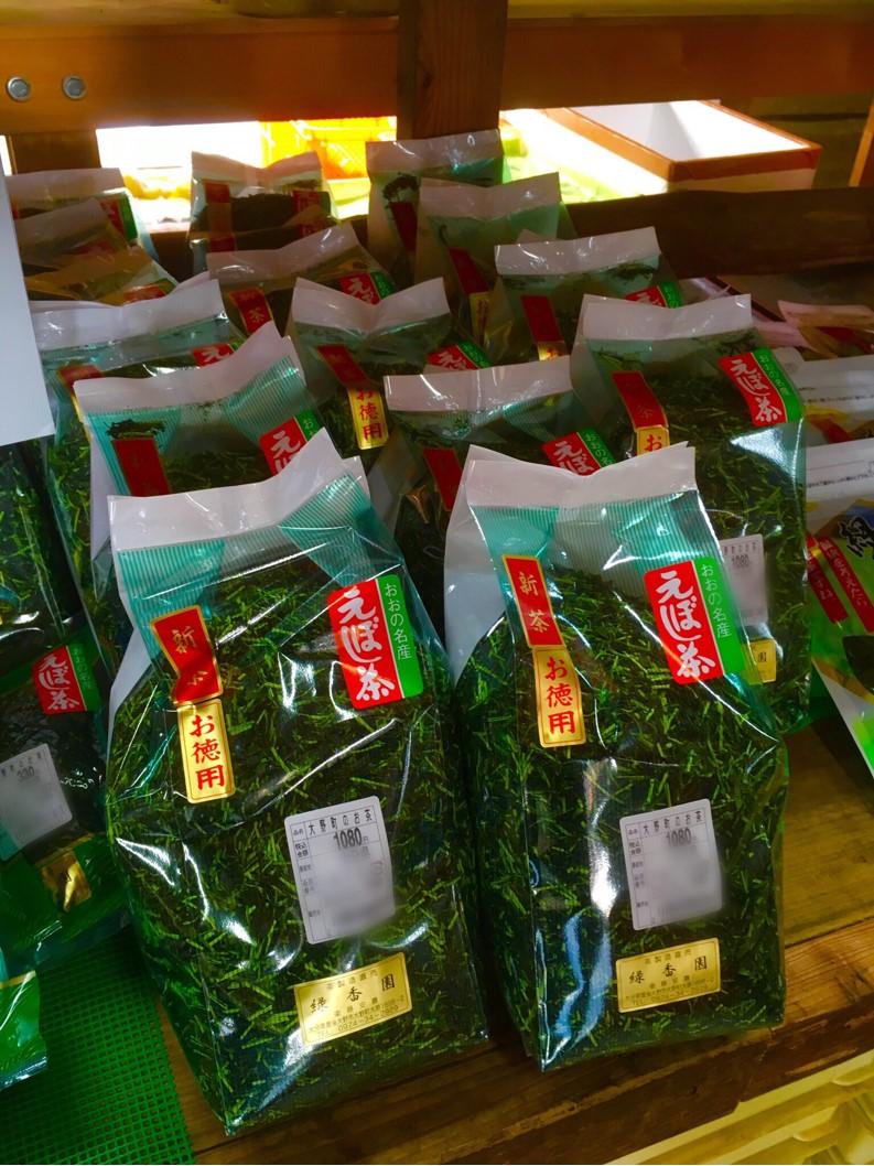 【出荷情報】新茶(ひぐらし茶屋)