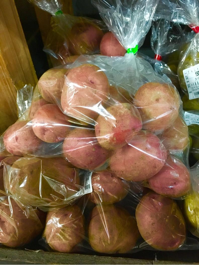 【出荷情報】ジャガイモ(ひぐらし茶屋)