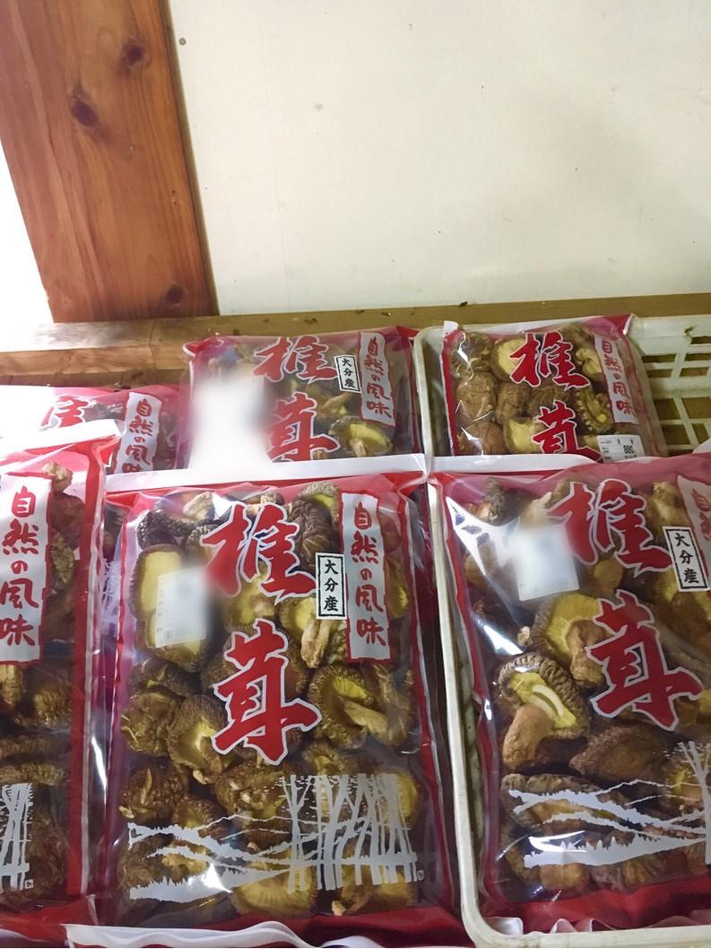 【出荷情報】乾燥椎茸(ひぐらし茶屋)