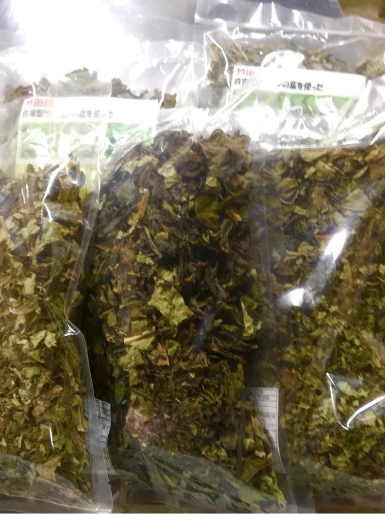 【出荷情報】ヤーコン茶(ひぐらし茶屋)