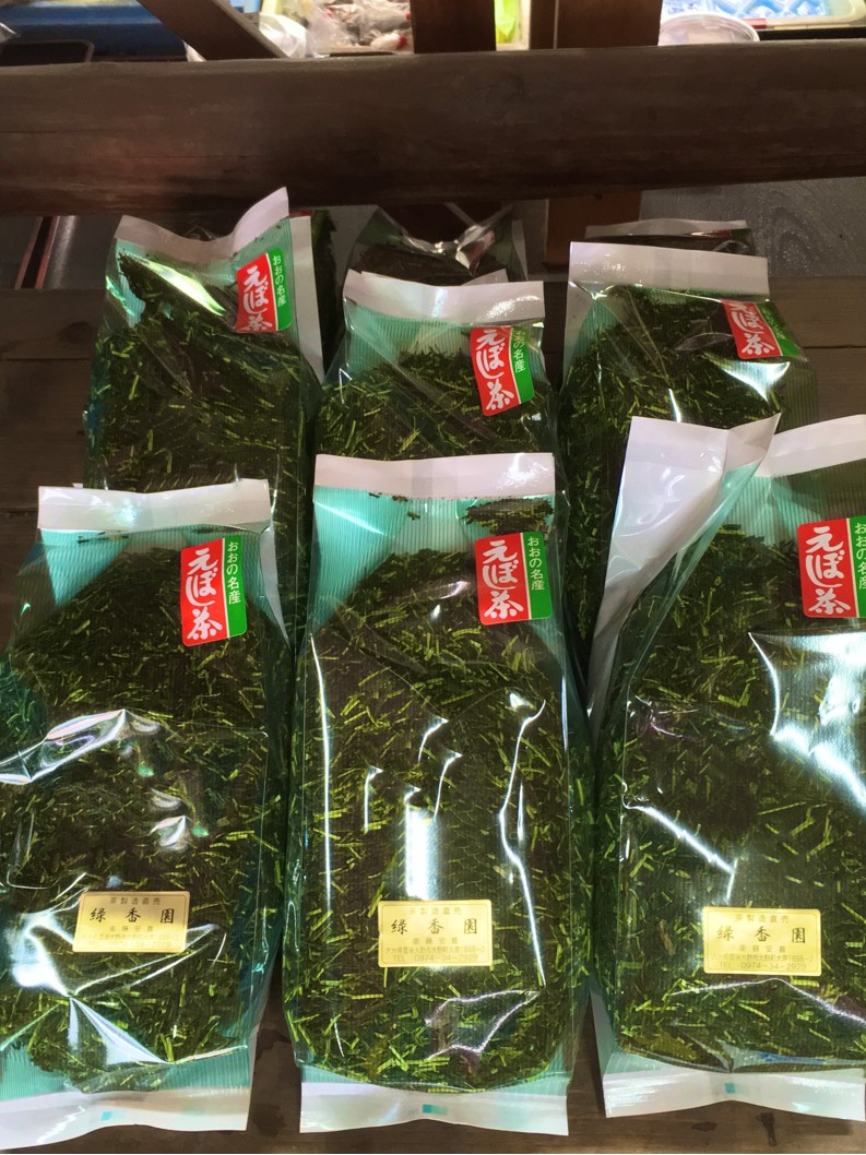 【出荷情報】お茶の葉(ひぐらし茶屋)